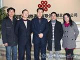 中国联通湖北分公司综合咨询项目第二阶段工作顺利完成