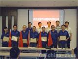 热烈祝贺武汉亚普咨询项目启动会成功召开